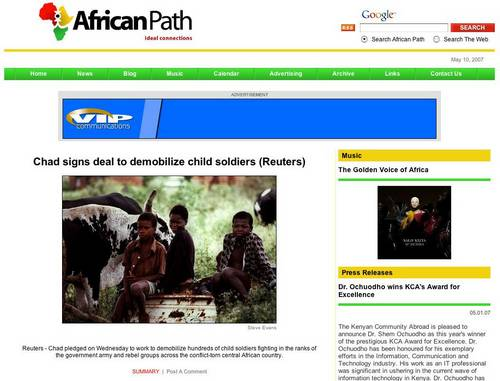 africanpath screen