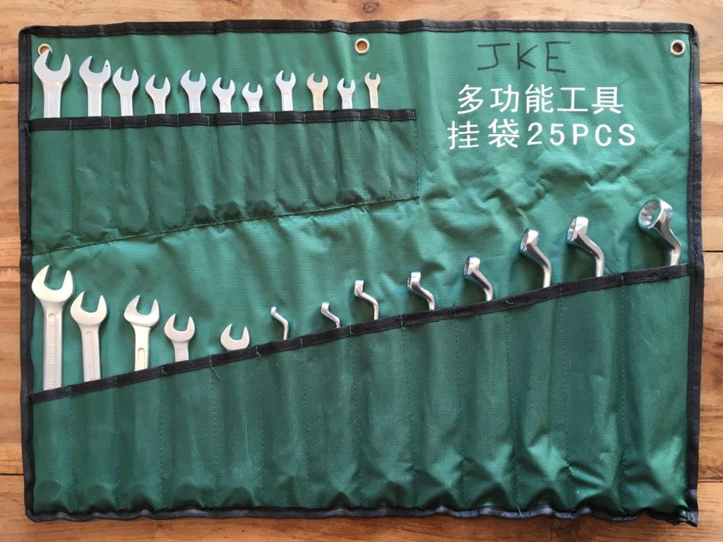 JKE toolset